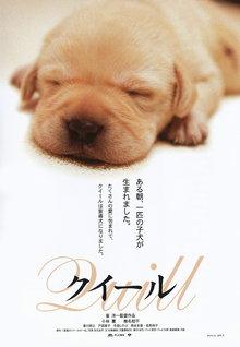 animal-shuyaku2