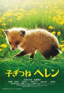 animal-shuyaku4
