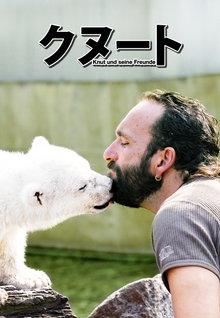 animal-shuyaku5