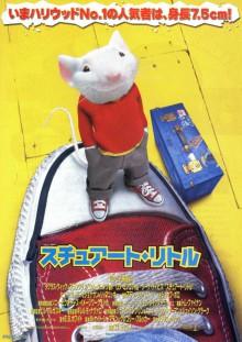 animal-shuyaku8