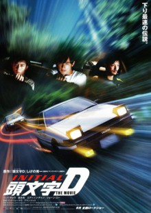 caraction4