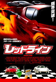caraction6