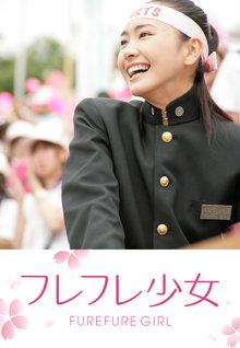 gakuenmono5