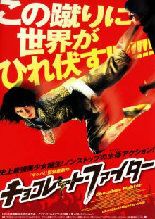kakutoh-action5