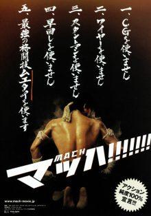 kakutoh-action7
