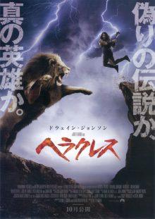 kinniku-action4