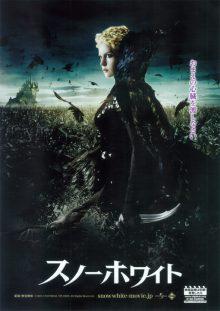 douwa-otogibanashi3