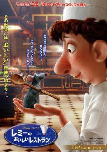 food-anime4
