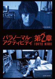 horror-japan10