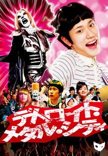 manga-japan2