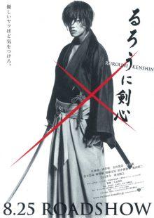 manga-japan7