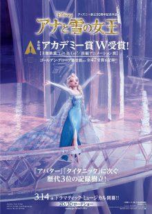 musical-anime6