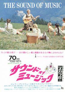 musical-jissha5