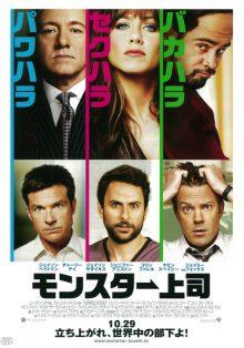 revenge-comedy2