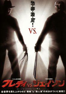 versus8