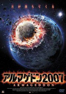 meteor9