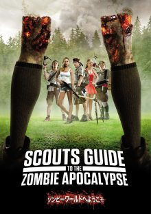 zombie-comedy3