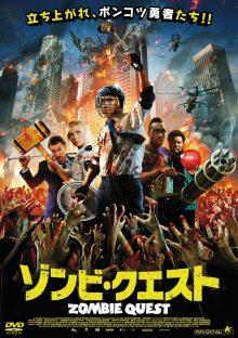 zombie-comedy4
