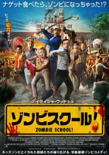 zombie-comedy6