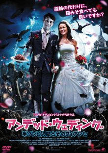 zombie-comedy9
