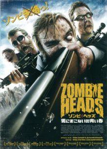 zombie-hen5