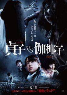horror-comedy2
