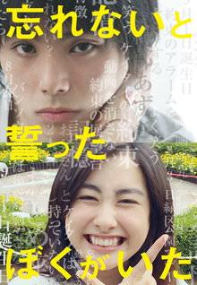 kioku-love1