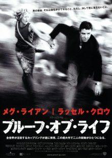 moto-action3