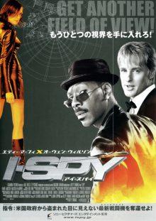 spy-comedy3
